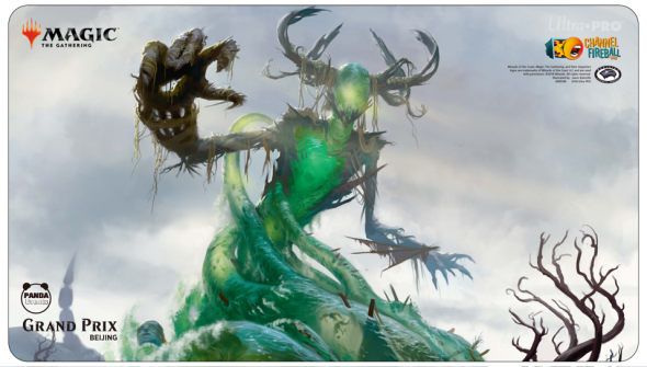 GP Beijing 2018 playmat