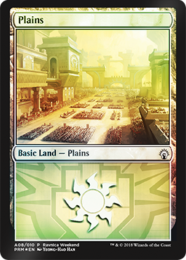 Ravnica Weekend - Plains 2