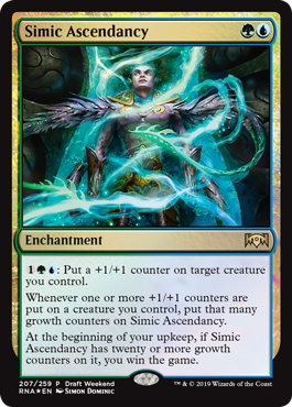Ravnica Allegiance Draft Weekend Promo - Simic Ascendancy