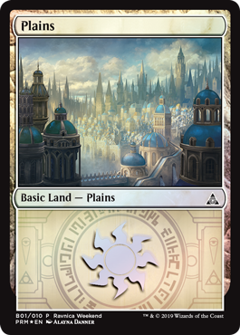Ravnica Weekend - Plains 1
