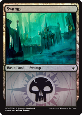 Ravnica Weekend - Swamp 1