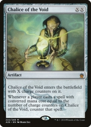 a25-222-chalice-of-the-void.jpg