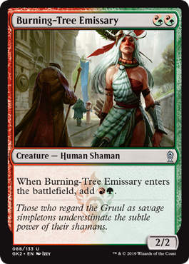 burning-tree-emissary.jpg