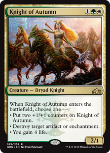 knight-of-autumn.jpg