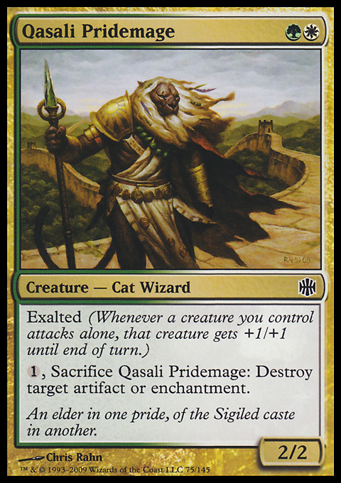 Qasali Pridemage