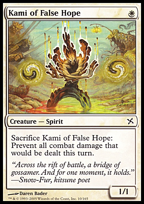 Kami of False Hope