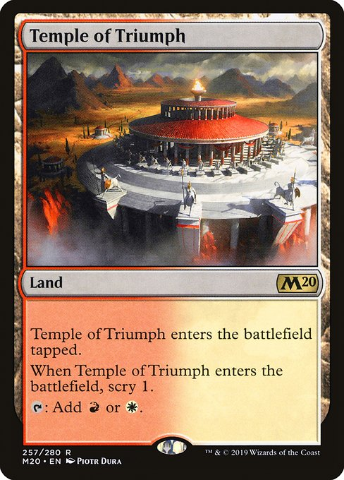 Temple of Triumph